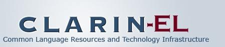 CLARIN-EL - http://www.clarin.gr