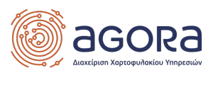 AGORA_LOGO_GR_TITLOS