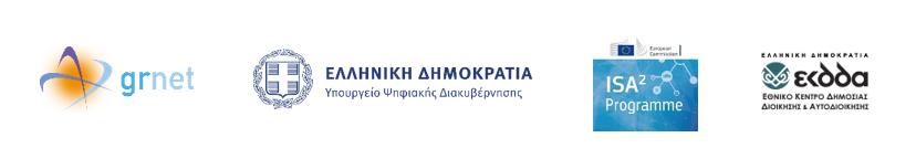 logos-banner