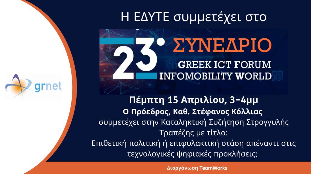 ICT President site, fb, linkedin(1)